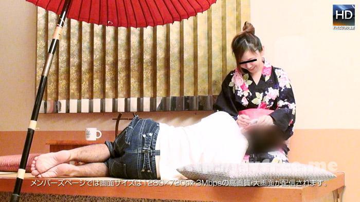 メス豚 150306 919 01 池袋耳かき専門店事件 西嶋小雪 Mesubuta