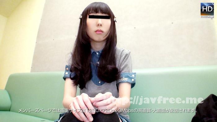 メス豚 150401 927 01 面接に来た世間知らずな女子校生をカラダでお仕置き 溝口絵里 Mesubuta