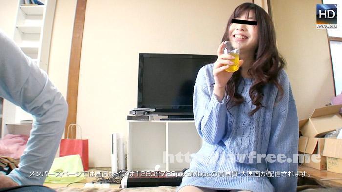 メス豚 150529 955 01 幼なじみの変貌に欲情 野本梨紗 Mesubuta