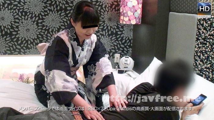 メス豚 150603 957 01 マッサージ師の浴衣を剥ぎ取る 河合香澄 Mesubuta