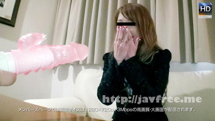 メス豚 151009 995 01 息子さんから没収したこのバイブ、お母さんのものですね? 徳山麗子 Mesubuta