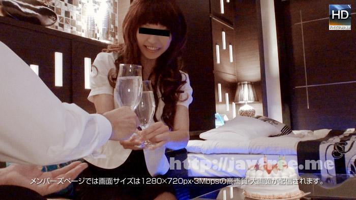 メス豚 160115 1019 01 お気に入りのホステスの 誕生日を口実に ホテルで手篭めにする!! 園田綾 メス豚 Mesubuta