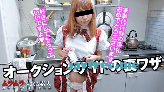 muramura.tv 011013 804 ウェブサイトの上で娘の写真を掲載して特殊なサービスを提供します 山本美桜姫 Muramura