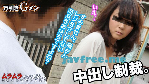 muramura.tv 011313 807 中が出て続けて風格の非常に細い奥さんがいることを許すことをします 相川理沙 Muramura