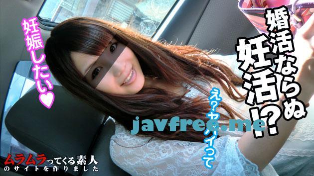 muramura.tv 020113 817婚姻の固定していない〓が身ごもらないのは固定していません!前編 結衣 Muramura