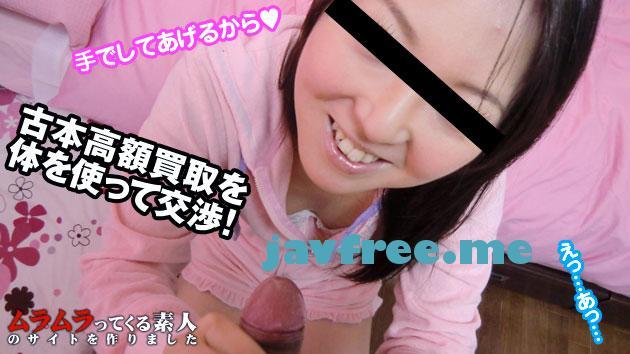muramura 031913 843 体の技能は決定の値段を評価します 高原美樹 Muramura