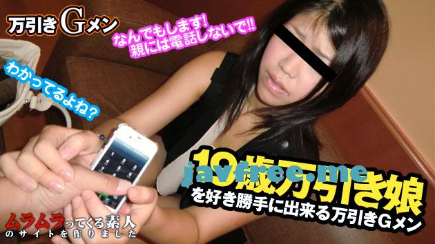 muramura 041113 856 初対面の女とヤレる夢のような職業!?19歳学生と万引きGメン 岩本安奈 Muramura