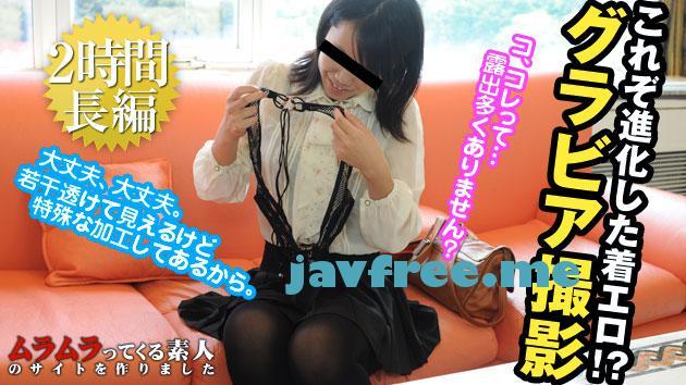 muramura 041813 860 これが進化した着エロ!グラビア撮影に来た子にほとんど裸同然の水着を着せて着エロを進化させてみました 藤田かおり Muramura