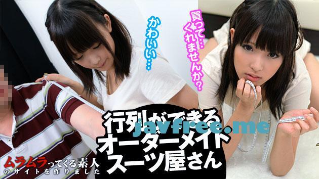 muramura 774 この不況に沢山注文の入るオーダーメードスーツテーラーの秘密 双葉みか Muramura