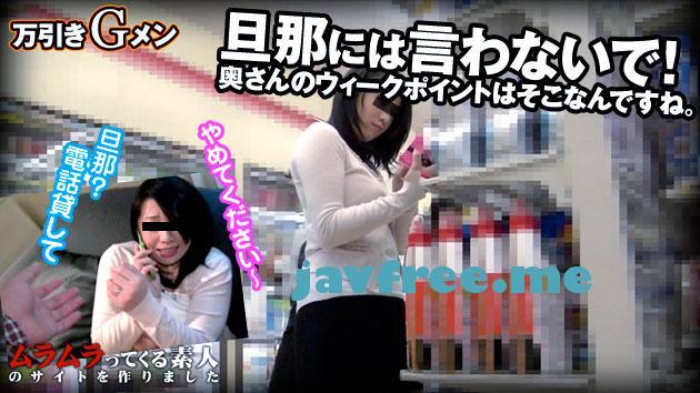 muramura.tv 121312 784 夫には言わないで!ウィークポイントを責められ、フェラ中に旦那に電話される美人奥 佐々木洋子 Muramura