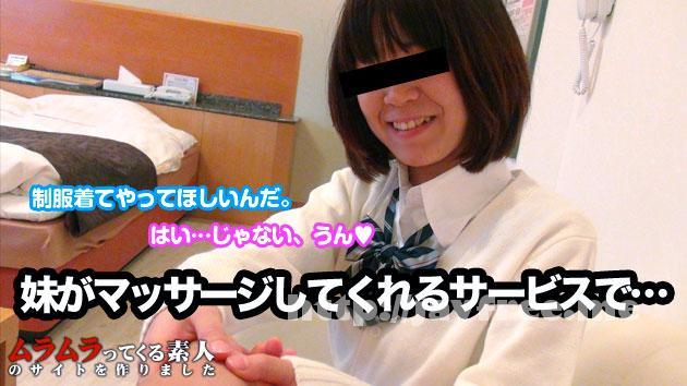 muramura 011715 179 ムラムラってくる素人のサイトを作りました     ひかり Muramura