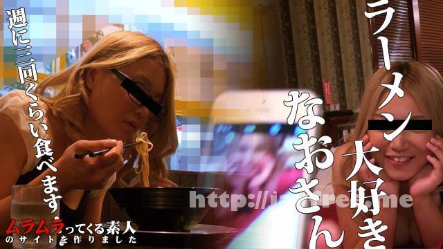 muramura 012316 342 ムラムラってくる素人のサイトを作りました     なお Muramura
