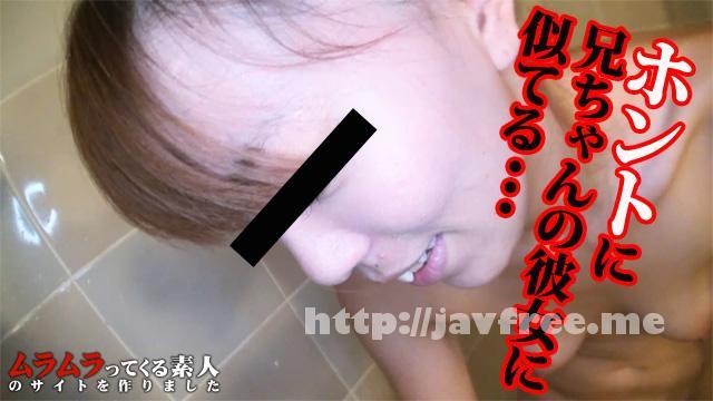 muramura 012616 343 ムラムラってくる素人のサイトを作りました     長瀬美紀 Muramura