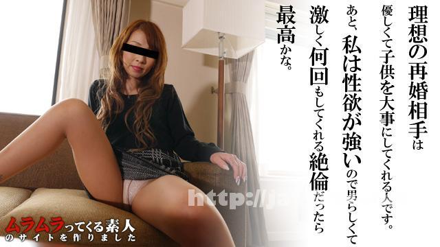 muramura 030116_359 ムラムラってくる素人のサイトを作りました