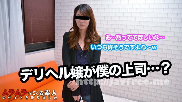 muramura 030515 200 ムラムラってくる素人のサイトを作りました     中野絵里 Muramura
