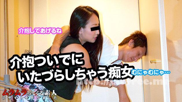 muramura 031415 204 ムラムラってくる素人のサイトを作りました     椎名綾 Muramura