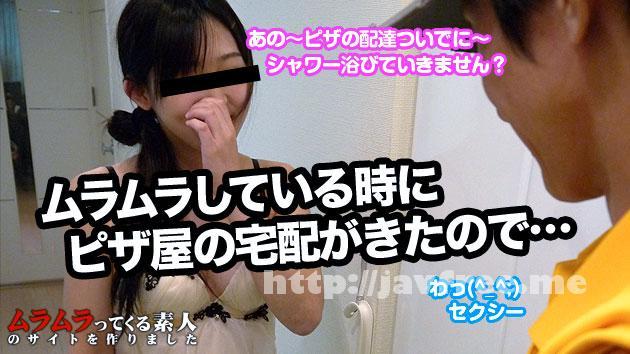 muramura 031715 205 ムラムラってくる素人のサイトを作りました     小林りおん Muramura