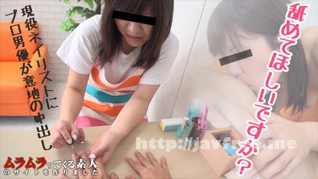 muramura 031916_362 ムラムラってくる素人のサイトを作りました