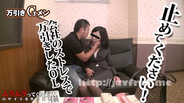 muramura 033116_374 ムラムラってくる素人のサイトを作りました