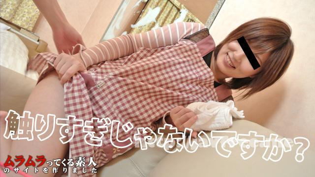 muramura 041616_381 ムラムラってくる素人のサイトを作りました