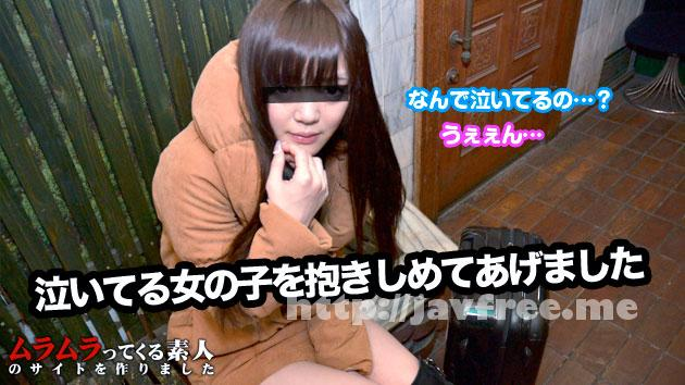 muramura 043015 223 ムラムラってくる素人のサイトを作りました     白石ゆみ Muramura