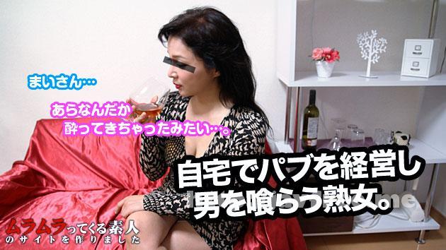 muramura 050515 225 ムラムラってくる素人のサイトを作りました     まい Muramura
