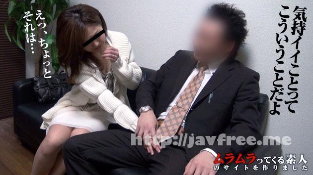 muramura 050614 061 ムラムラってくる素人のサイトを作りました     福原真奈美 Muramura