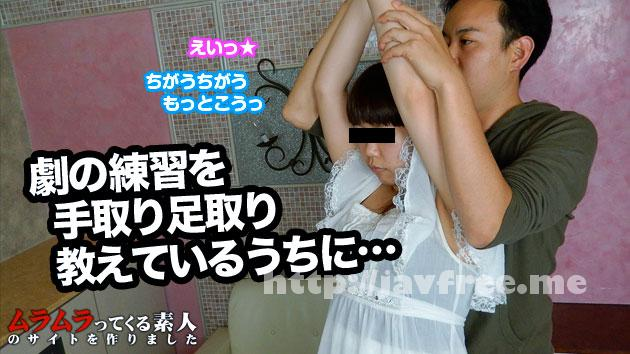 muramura 051915 231 ムラムラってくる素人のサイトを作りました     南沙樹 Muramura