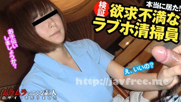 muramura 060813 890 ムラムラってくる素人のサイトを作りました     小坂 Muramura