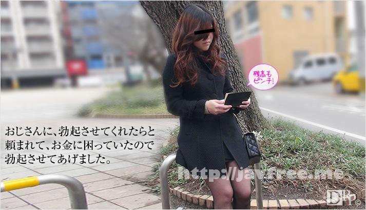 muramura 062316_411 ムラムラってくる素人のサイトを作りました