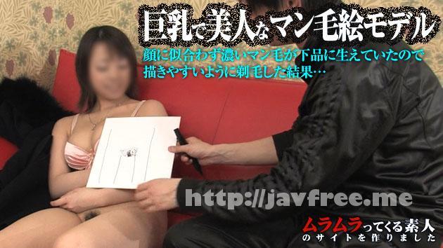muramura 070114 092 ムラムラってくる素人のサイトを作りました     前田明日香 Muramura