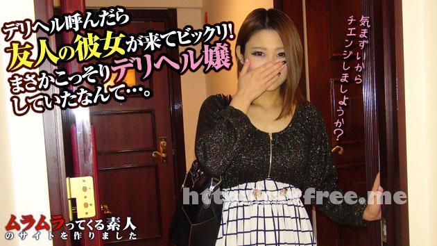 muramura 070314 087 ムラムラってくる素人のサイトを作りました     かな Muramura