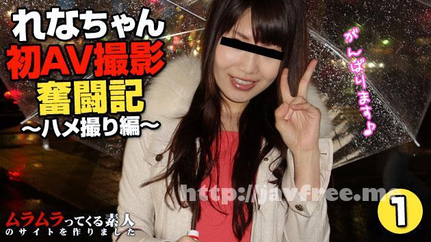 muramura 070413 904 ムラムラってくる素人のサイトを作りました     れな Muramura