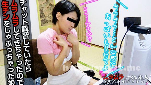 muramura 071013 908 ムラムラってくる素人のサイトを作りました     あみ Muramura