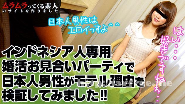 muramura 071213 910 ムラムラってくる素人のサイトを作りました     Muramura kurist...