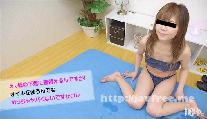 muramura 071516 423 ムラムラってくる素人のサイトを作りました     大久保めぐみ Muramura