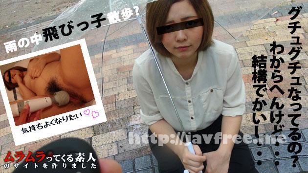 muramura 071815 257 ムラムラってくる素人のサイトを作りました     ひとみ Muramura
