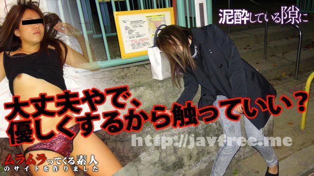 muramura 080415 264 ムラムラってくる素人のサイトを作りました     ミキ Muramura