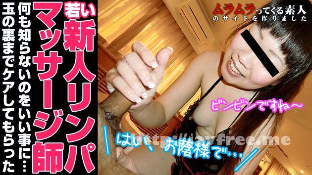 muramura 080613 924 ムラムラってくる素人のサイトを作りました     キラ Muramura