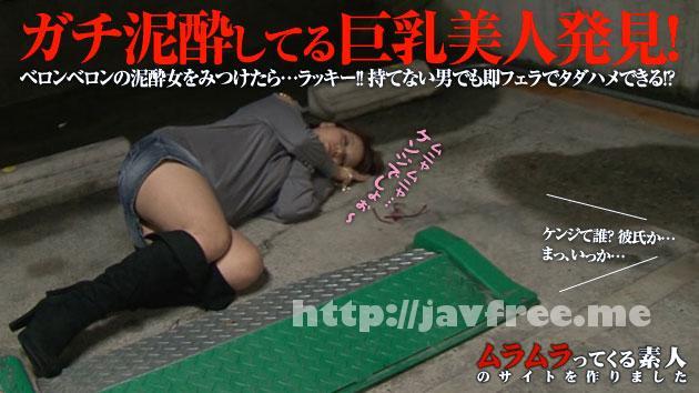 muramura 081414 114 ムラムラってくる素人のサイトを作りました     宮里ティナ Muramura