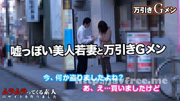 muramura 081914 117 ムラムラってくる素人のサイトを作りました     柳井美夏 Muramura