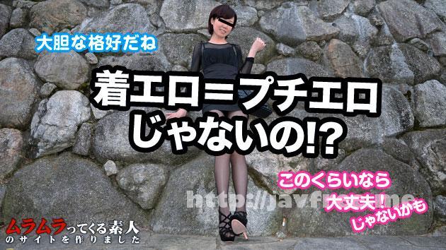 muramura 083014 122 ムラムラってくる素人のサイトを作りました     井岡早苗 Muramura