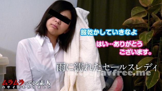 muramura 090214 123 ムラムラってくる素人のサイトを作りました     山本かおり Muramura