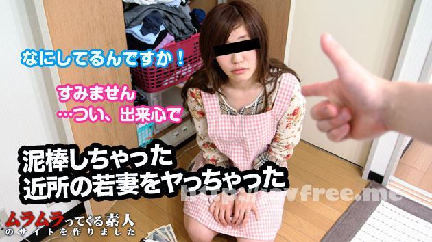 muramura 090414 124 ムラムラってくる素人のサイトを作りました     優木まりあ Muramura