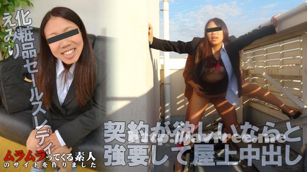 muramura 090815 279 ムラムラってくる素人のサイトを作りました     仲えみり Muramura