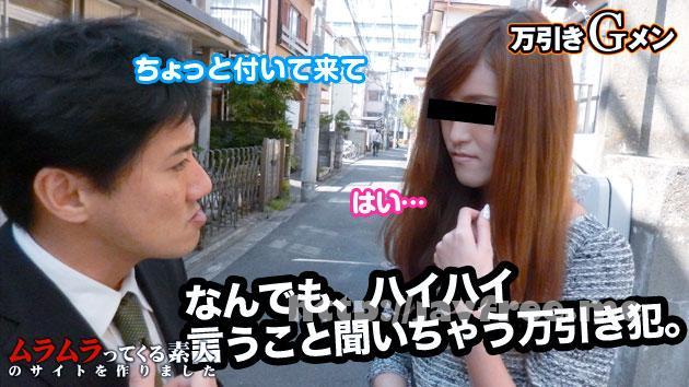 muramura 091114 127 ムラムラってくる素人のサイトを作りました     白崎りの Muramura