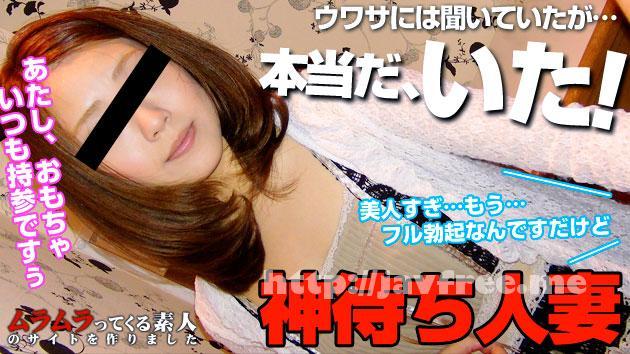 muramura 091313 946 ムラムラってくる素人のサイトを作りました     りさ Muramura
