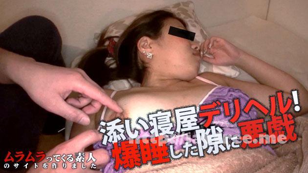 muramura 091515 282 ムラムラってくる素人のサイトを作りました     田中ゆきな Muramura