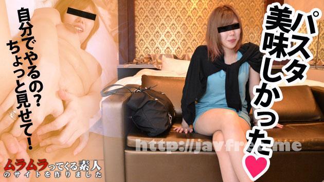 muramura 091715 283 ムラムラってくる素人のサイトを作りました     西川紗菜 Muramura