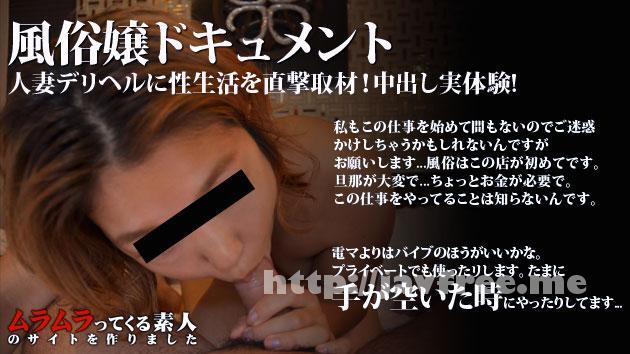muramura 092215 287 ムラムラってくる素人のサイトを作りました     前山佳也子 Muramura